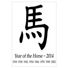 Year of the Horse Chinese
