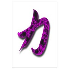 Strength in Pure Kanji Pink E