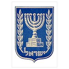 State of Israel 1948 Emblem