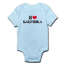 I Love Grandma (Russian) Infant Bodysuit