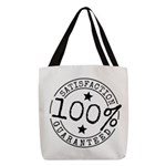 Longhaired Dachshund Field Bag