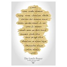 Syriac Lord's Prayer