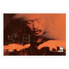 "Kitaro ""The Essential Kitaro"" MAY Framed Art Print"