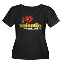 I Heart Valentin Chmerkovskiy Women's Dark Plus Si