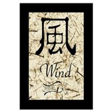"Ancient Calligraphy ""Wind"""