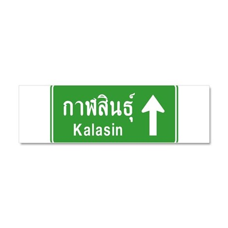 Kalasin Highway Sign Car Magnet 10 x 3