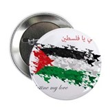 "Peace and Love from Palestine 2.25"" Button"