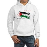 Peace and Love from Palestine Jumper Hoody