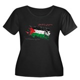 Peace and Love from Palestine Women's Plus Size Sc