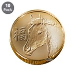"Year of the Horse 3.5"" Button (10 pack)"