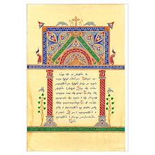 - Armenian Lord's Prayer