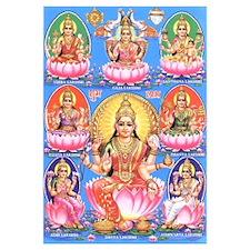 Lakshmi Print