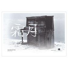 "Kitaro ""Thinking of You"" NOVEMBER Framed Art Print"