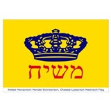 Chabad Lubavitch Flag