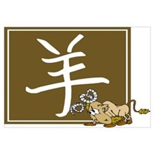 Chinese Zodiac 19x13