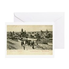 Gyumri, Armenia Greeting Cards (Pk of 20)