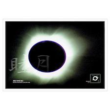 """Kitaro """"Ancient"""" JANUARY Framed Art Prin"""