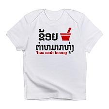 I Bok Bok (Love) Tam Mak Hoong Infant T-Shirt