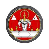 Lao Royal Coat of Arms Wall Clock