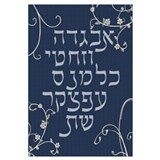 Blue alef bet