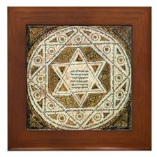 Ancient Magen David Framed Tile