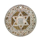 Ancient Magen David Ornament (Round)