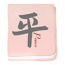 Peace Kanji baby blanket