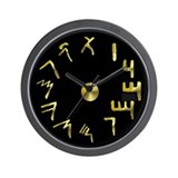 &quot;Egyptian Numerals&quot; Wall Clock
