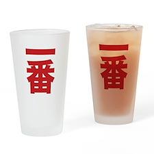 Ichiban #1 Number One Drinking Glass
