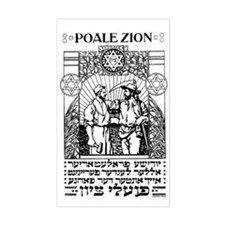 Vintage Jewish Revolutionary Rectangle Decal