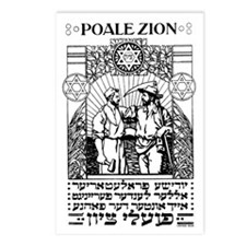 Vintage Jewish Revolutionary Postcards (Package of