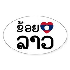 I Love (Heart) Lao Decal