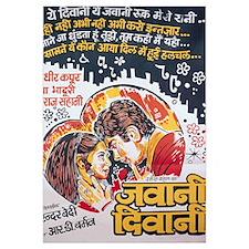 Jawani Diwani Bollywood