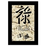 "Ancient Calligraphy ""Wealth"""