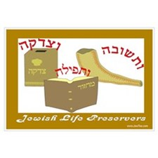 Jewish Life Preservers