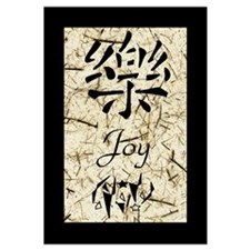 "Ancient Calligraphy ""Joy"""