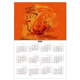 Year of The Rooster Calendar 2005