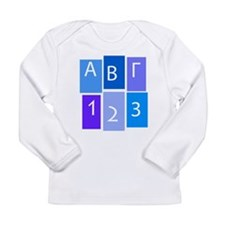 GREEK ABC/123 Long Sleeve Infant T-Shirt