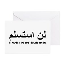 I WIll Not Submit (1) Greeting Cards (Pk of 10)