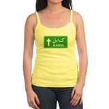 Kabul Highway Sign Ladies Top