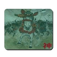 On A Pale Horse Mousepad