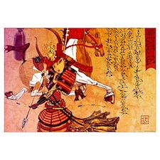 Large Samurai