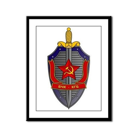 KGB Framed Panel Print