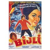Bijli Bollywood
