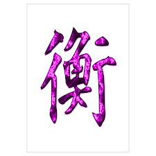 Balance in Pure Kanji Pink Ed