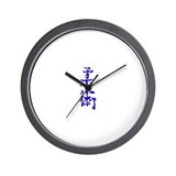 Cute Jujitsu Wall Clock