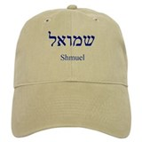 Cute Hebrew name Cap