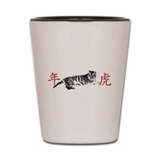 Year of Tiger Shot Glass