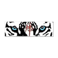 White Tiger Car Magnet 10 x 3