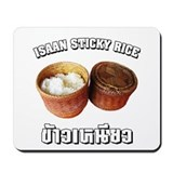 Isaan Sticky Rice Mousepad